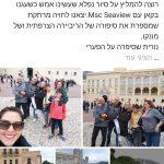 המלצה על סיור בעברית במונקו